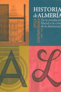 Historia de Almería-4
